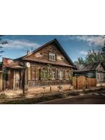 11 практических советов как обновить дом