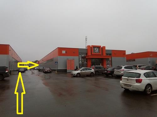 Магазин напольных покрытий Паркет Лайф в Мытищах. Фото 4